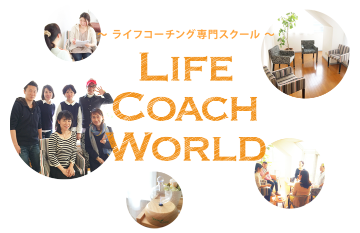 lifecoachworld.net